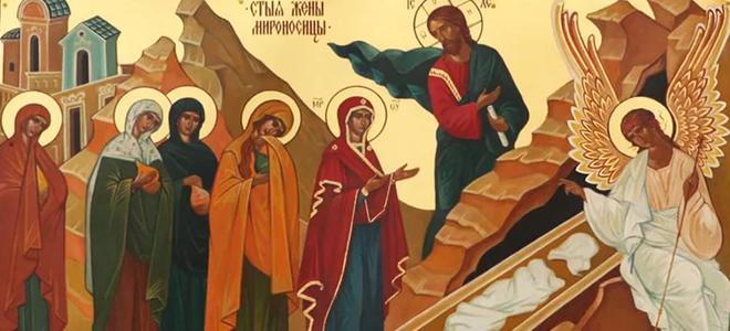 Russian icon of women-myrrhbearers.