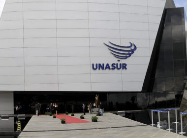 View of the UNASUR headquarters