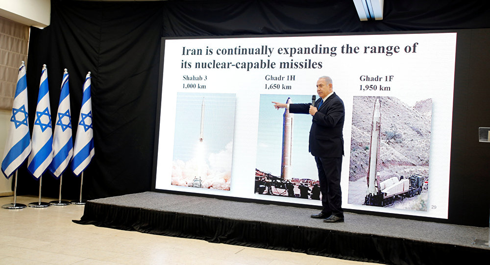 Prime Minister Benjamin Netanyahu delivers a speech on Iran's nuclear program