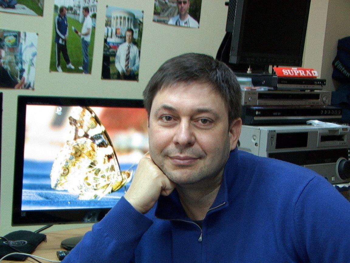 Kirill Vysyhinsky