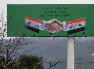 Syrian constitutional commission