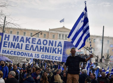 Macedina is Greece