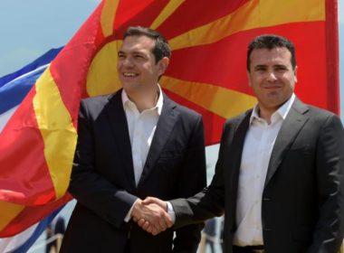 """Macedonian """"Name Deal"""""""