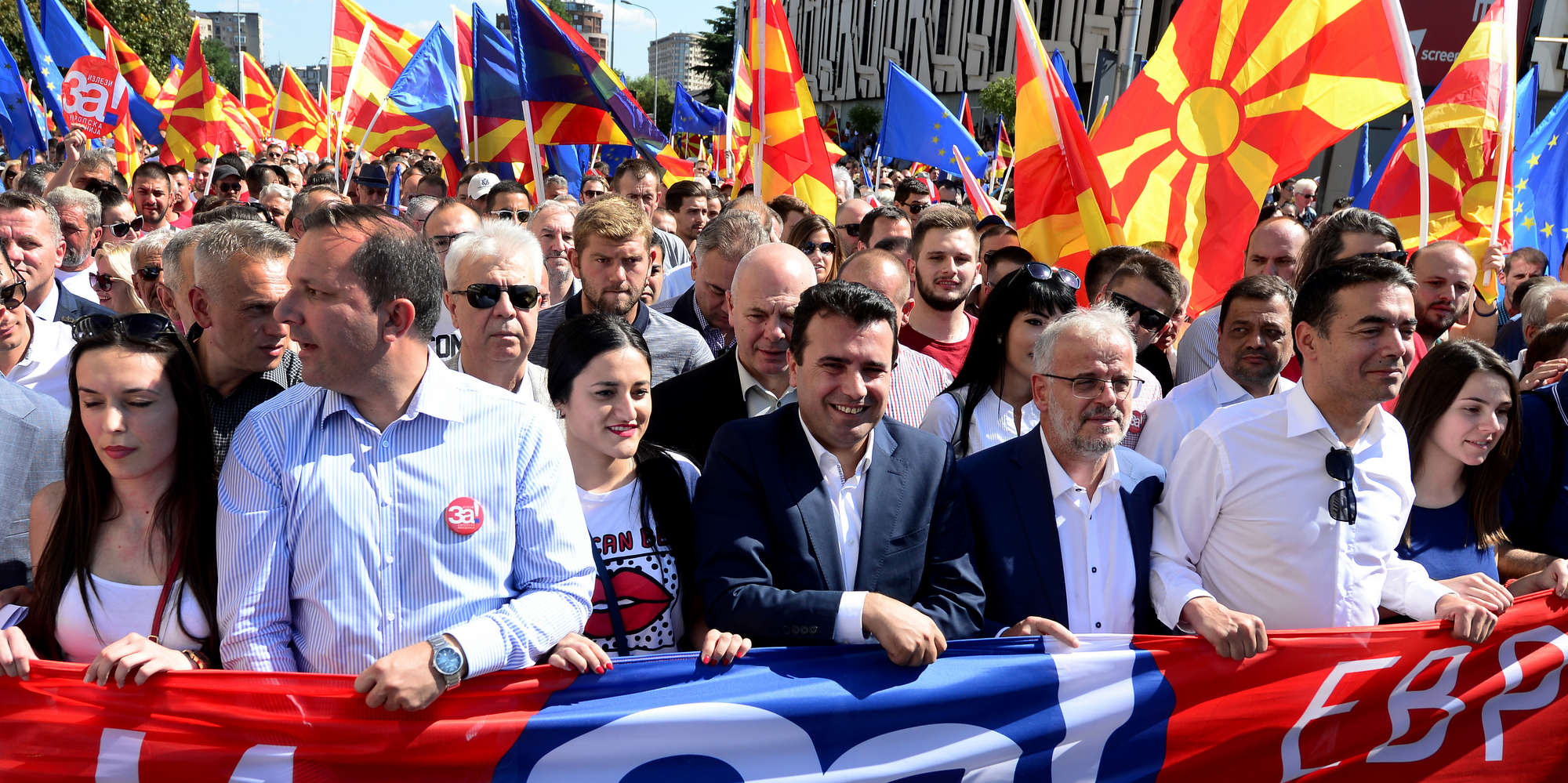 March for European Macedonia in Skopje