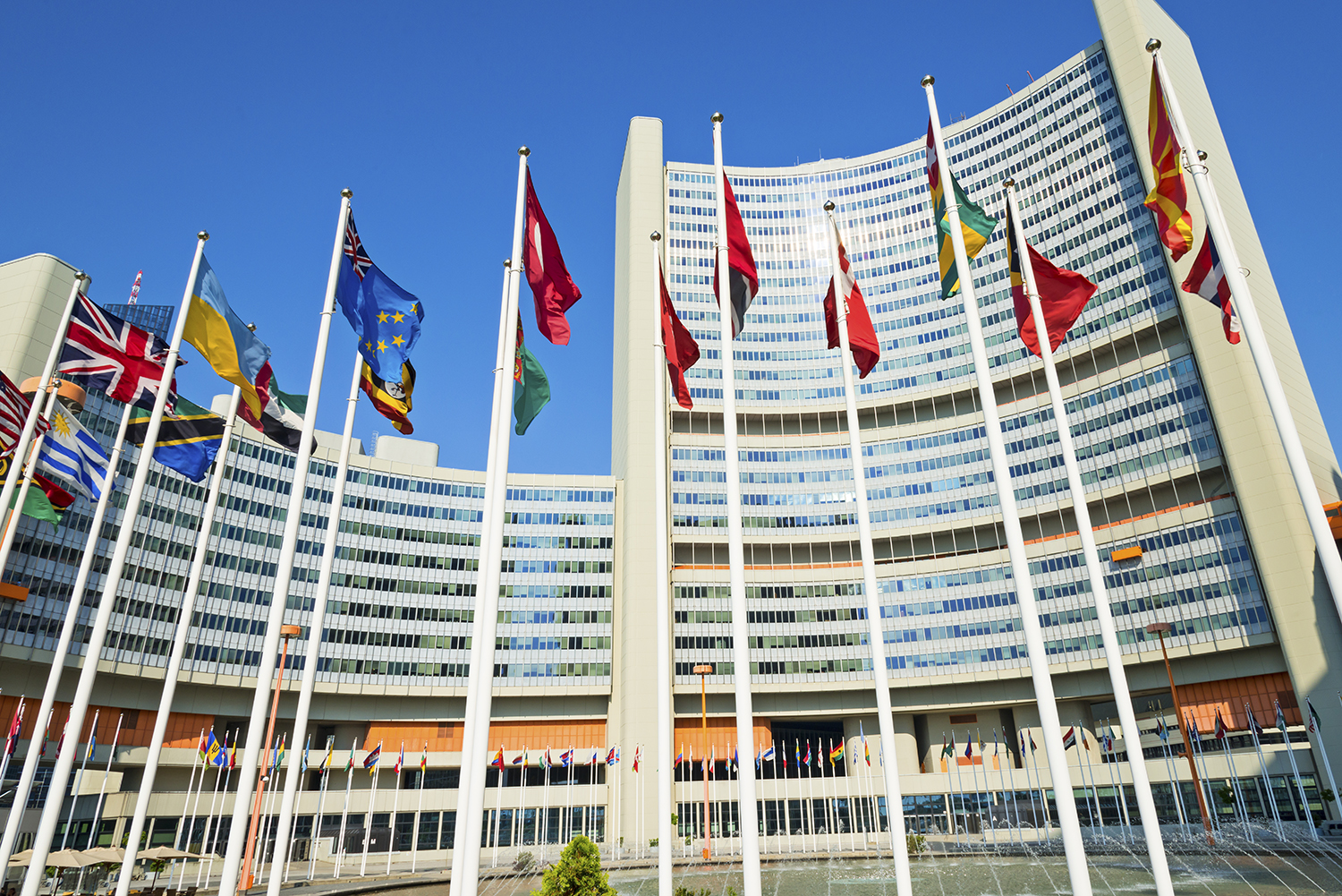 IAEA Headquarters in Vienna Austria
