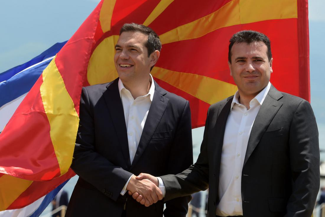 Tsipras and Zaev