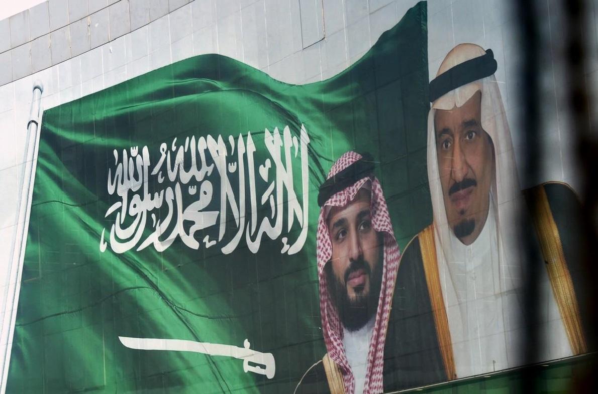 New Saudi Arabia