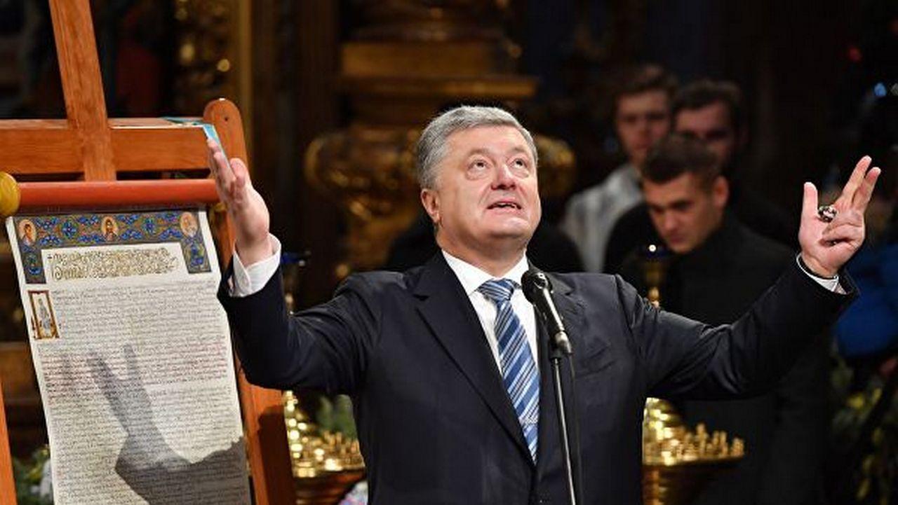 poroshenko-tomos