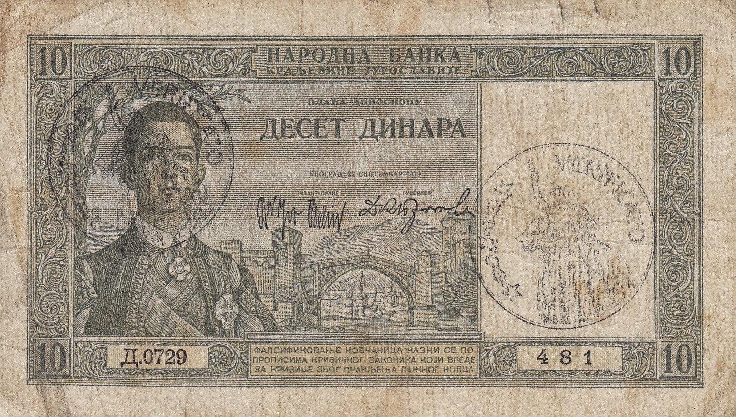 Banknote of KJ