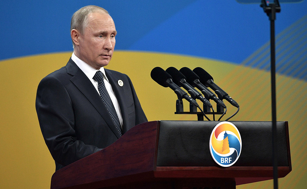 Putin's Speech At The 2019 BRI Forum