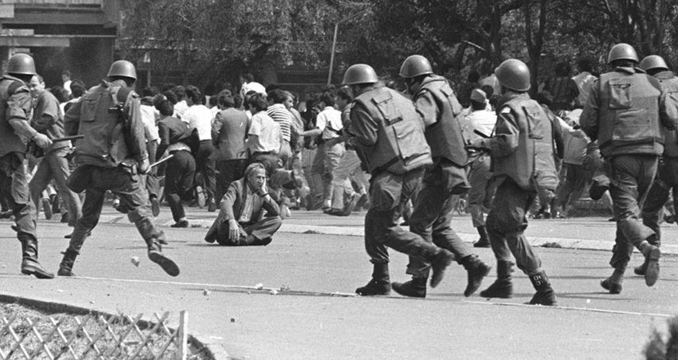Albanian riot in Kosovo 1981