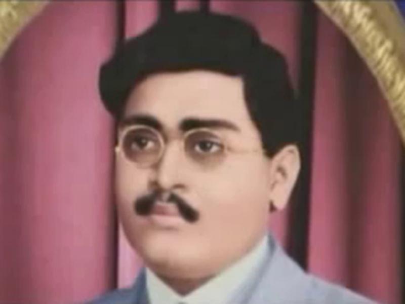Abdul Ala Mawdudi
