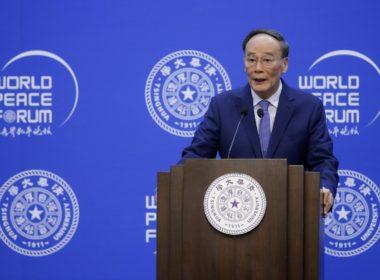 Chinese Vice President Wang Qishan