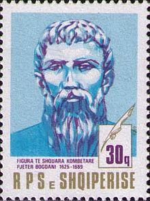1989_albania_stamp