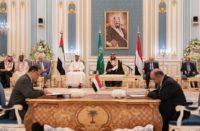 Riyadh Agreement