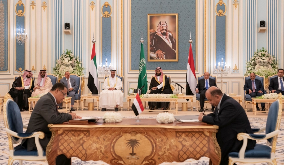Riyadh Agreement