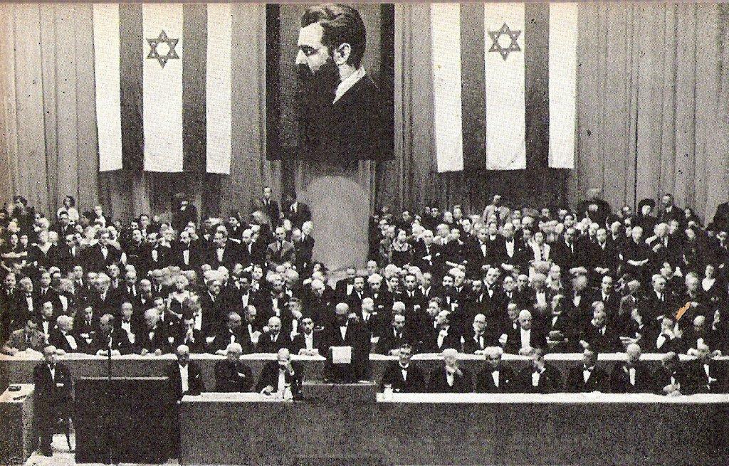 21st_Zionist_Congress_1939_Geneva