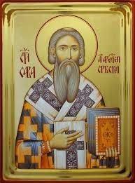 St. Sava of Serbia