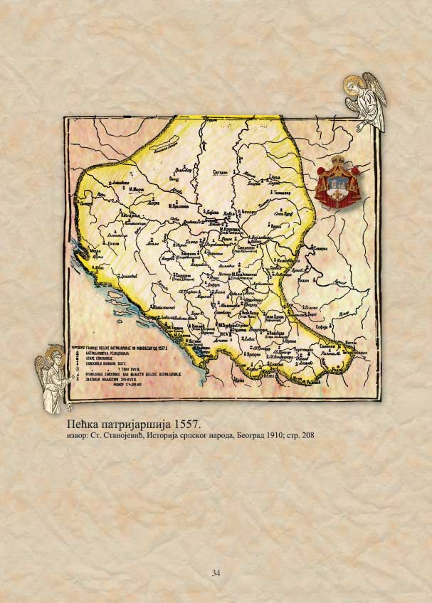 The territory covered by Serbian Orthodox Patriarchate of Pec in 1557 within the Ottoman Empire