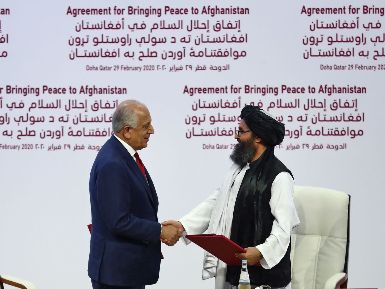Afghanistan peace agreement