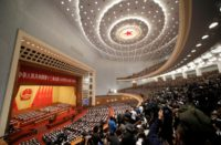 People's Congress of China