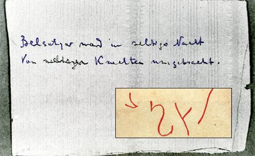Inscripción de Belsatzar