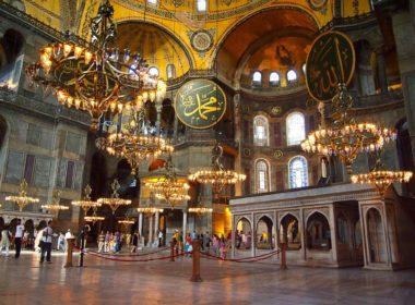 Hagia Sophia - museum