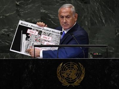 Benjamin Netanyahu at UNGA