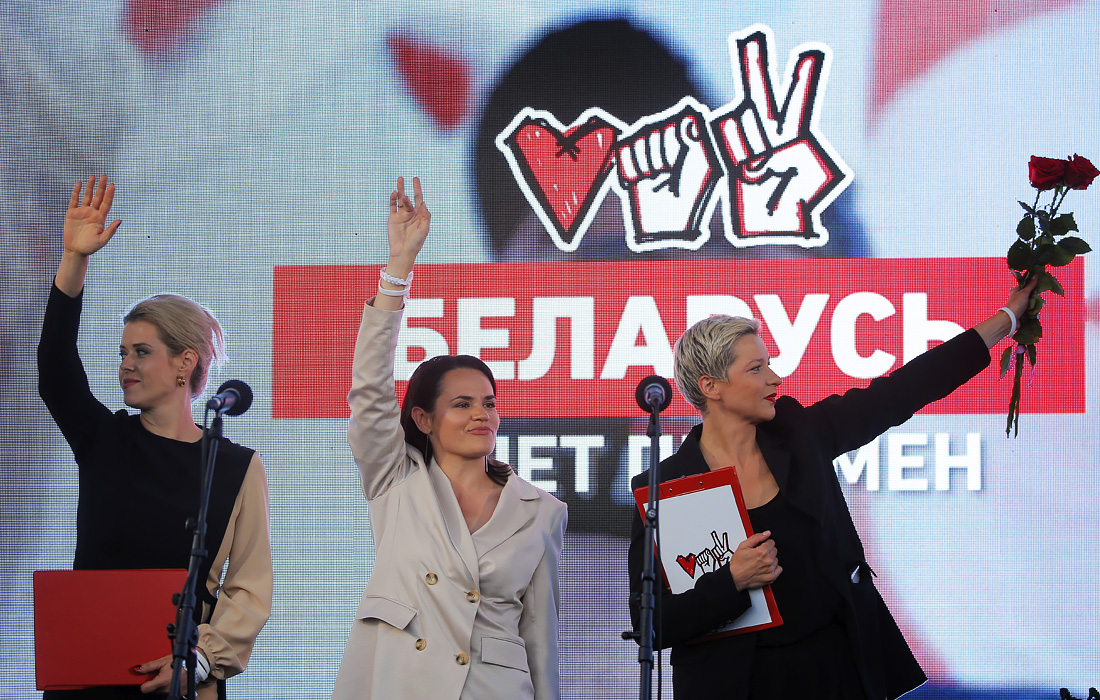 Tikhanovskaya