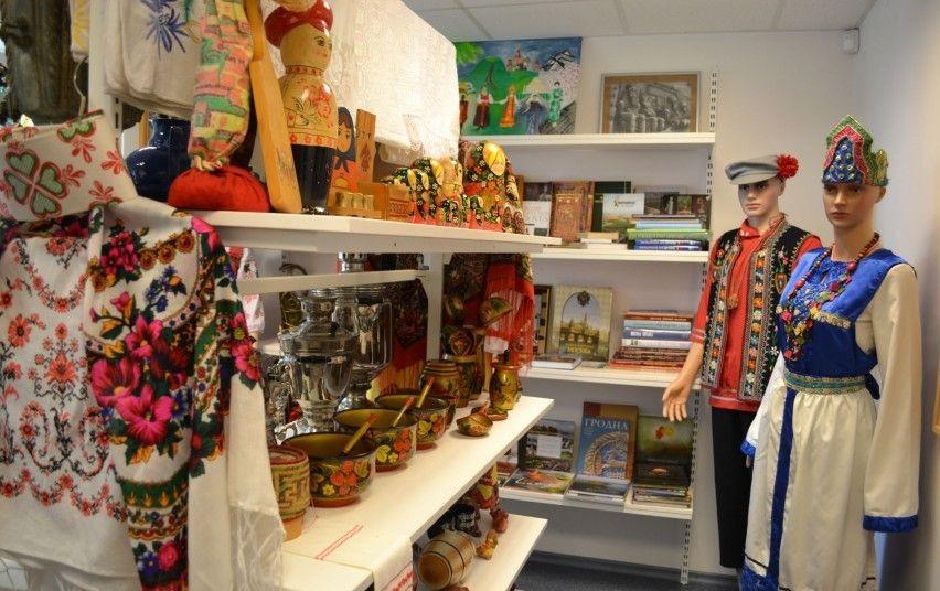 Lithuanian National Minorities Culture Museum