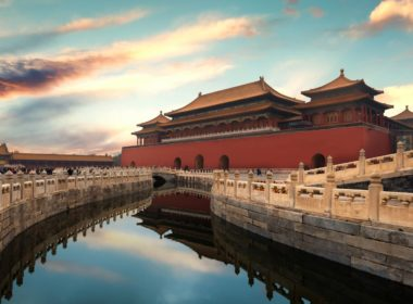 Forbidden City In Beijing ,china. Forbidden City Is A Palace Com