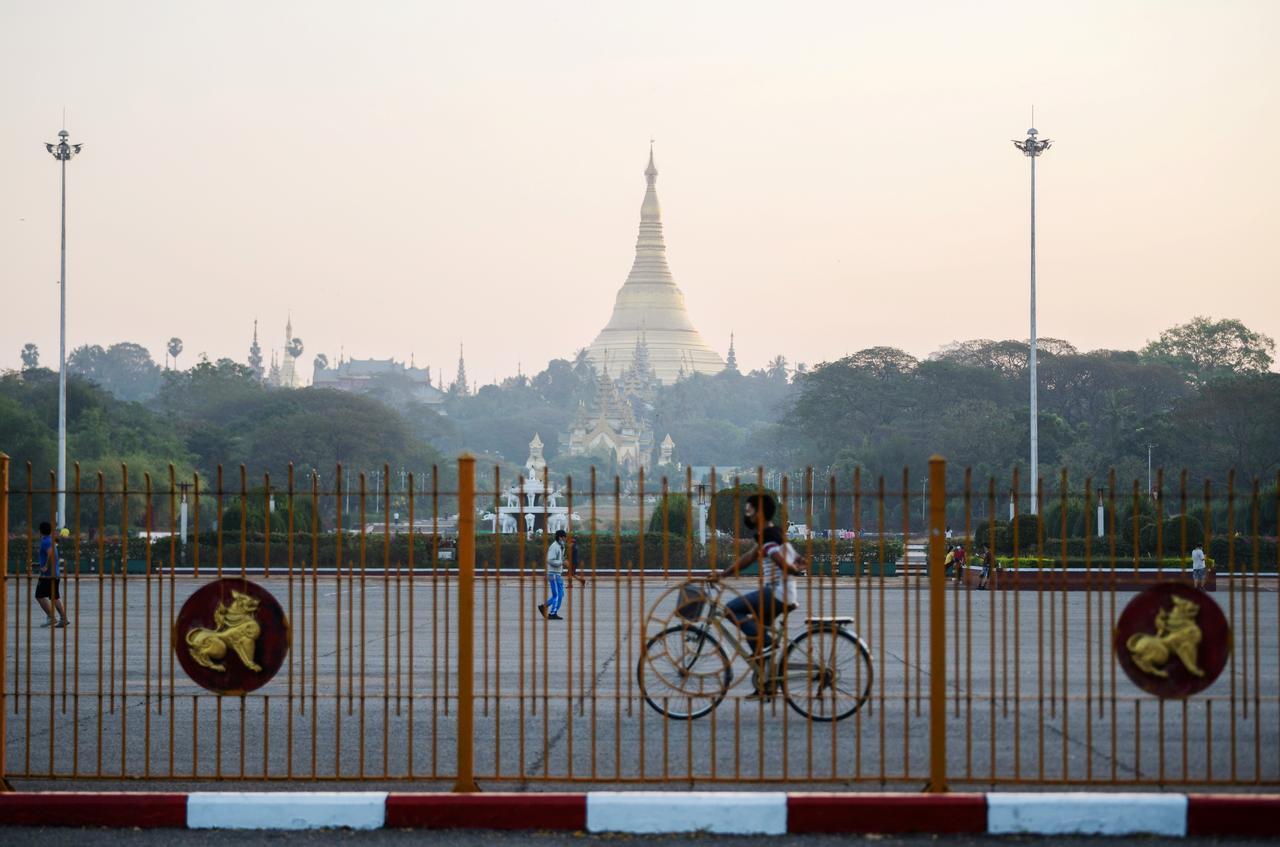 Myanmar state emergency