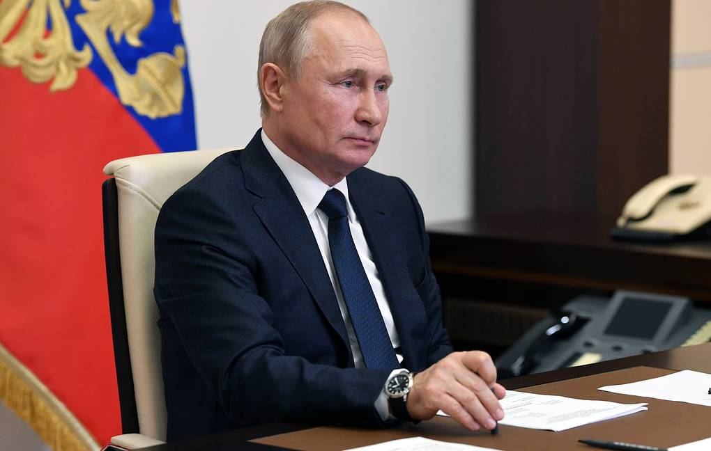 Putin to Biden