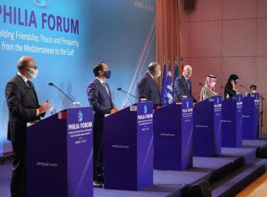 Philia Forum in Athens 2021
