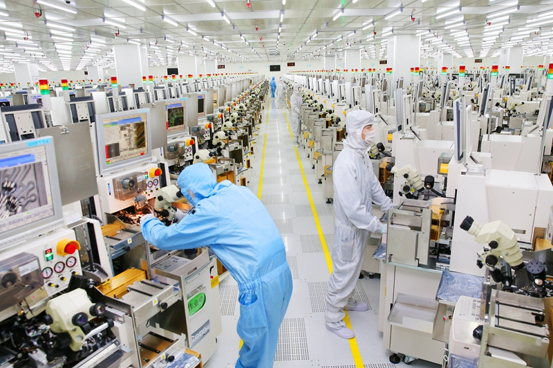 Chip package assembly line