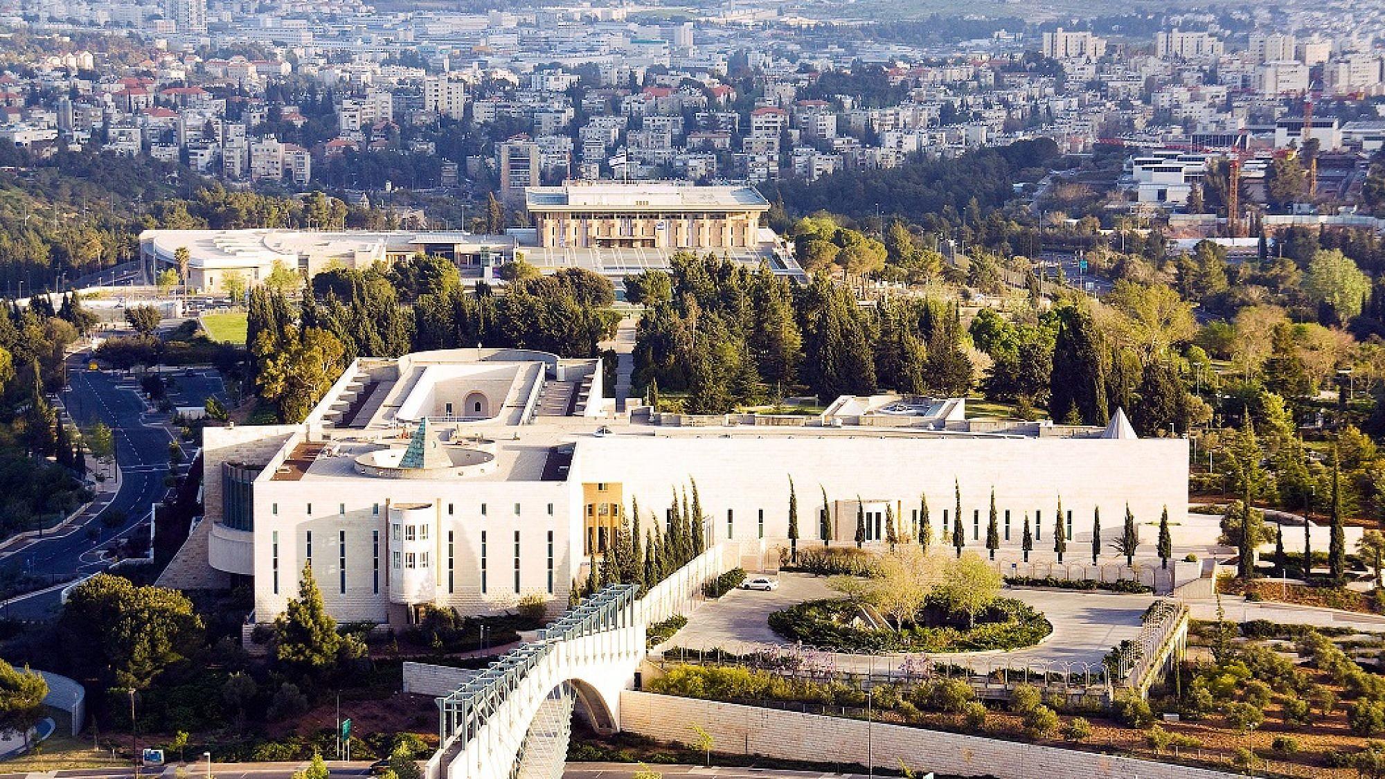 Israel Supreme Court in Jerusalem