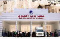 Bab el-Hawa border crossing