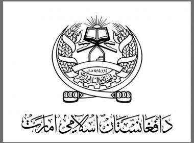 Islamic Emirate of Afghanistan