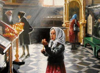 Perpetual catechumen